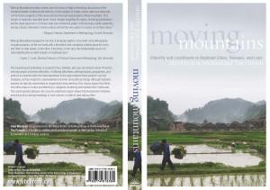 cover_ubc_2010